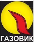 Логотип компанії Газовик